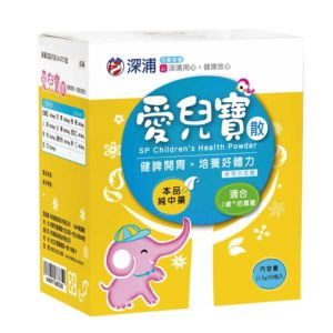 SP Children's Health Powder