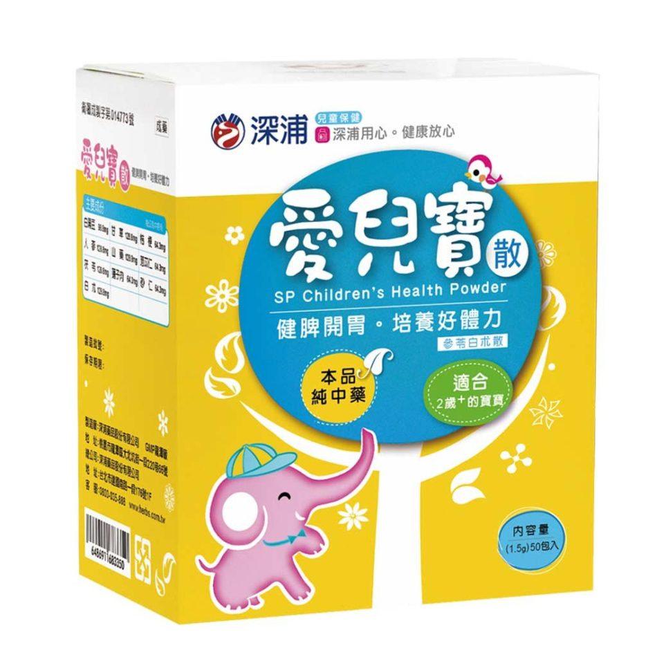 SP Children's Health Powder